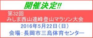 032_top_logo