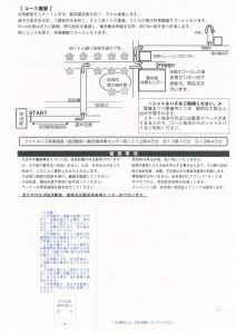 yukitubaki02
