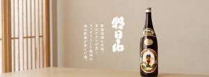 朝日山 朝日酒造株式会社